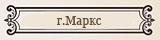 _marks